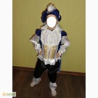 Карнавальный костюм Принца на мальчика 4-6 лет