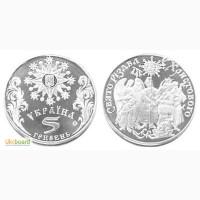 Монета 5 гривен 2002 Украина - Праздник Рождества Христова