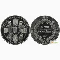 Монета 5 гривен 2011 Украина - 20 лет независимости Украины