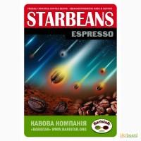 Кофе обжаренный в зернах StarbeanS-ESPRESSO: 70% Арабики, 30% Робусты