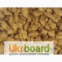 Cоевый жмых (из половинки) протеин 40-42% цена 8500 грн/тн
