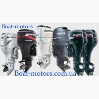 Продам лодочные моторы новые и б /у от 2.5 до 350 л.с