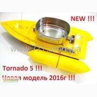 Кораблик для завоза прикормки Tornado-5. для рыбалки