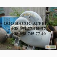 Насос Д3200-33-2 купить насос Д 3200-33 для воды насос новый продам насос Д3200-33