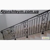 Ограждения, перила на заказ в Киеви и Коростени