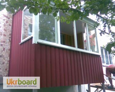 Фото 4. Профнастил для балкона, метлопрофиль продам