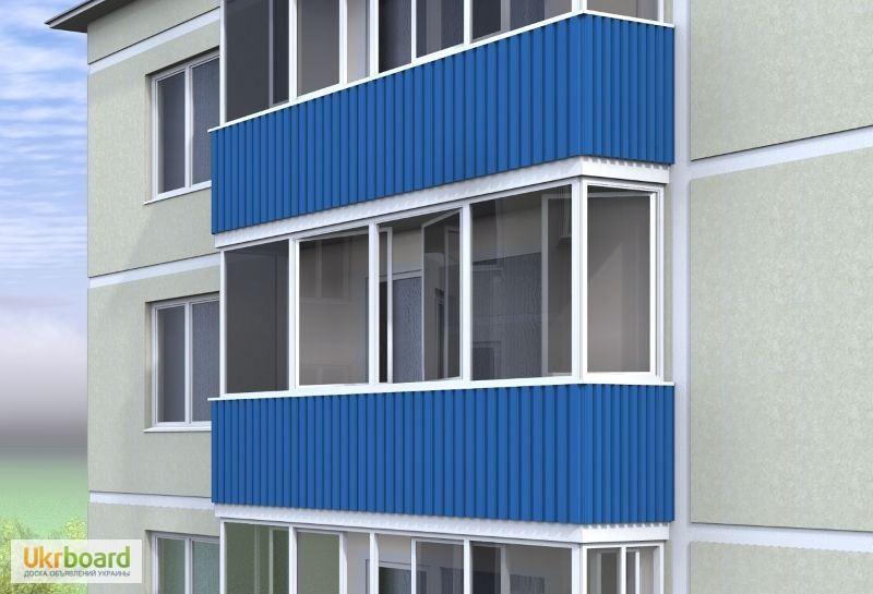 Фото 7. Профнастил для балкона, метлопрофиль продам