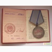 Продам медали, За взятие Вены, За Отвагу с доком