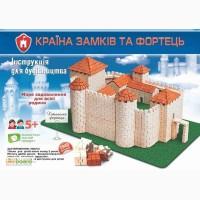 Хотинская крепость конструктор из керамических кирпичиков