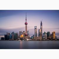 Регистрация компании в Китае (Пекин и Шанхай) @isgnews