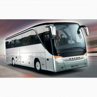 Автобус Луганск - Анапа - Луганск