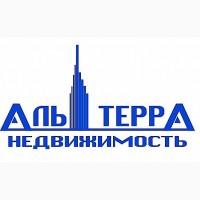 Менеджер по недвижимости- открыты 3 вакансии Альтерра