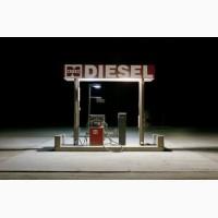 Продам дизельное топливо наливом Мозыр Евро 5