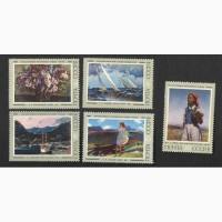 Продам марки СССР 1974 год Серия Советская Живопись