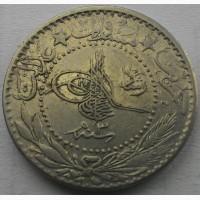 Турция 20 пара 1913 год СОСТОЯНИЕ