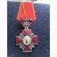 Продам ордена Святой Анны