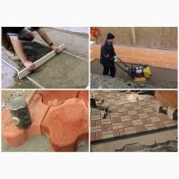 Срочно нужны работники для укладки тротуарной плитки, установки бордюров, поребриков