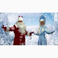 Закажите письмо от Деда Мороза, сценарий для детей на Новый Год