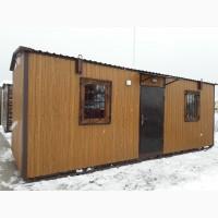 Модульное помещение