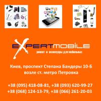 Ремонт мобильных телефонов и смартфонов. Сервисный центр ExpertMobile
