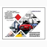 Ремонтировать Volkswagen Polo в Киеве. Ремонт автомобилей Volkswagen Киев