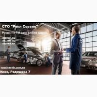 СТО Audi в Киеве. Ремонт Audi Киев правый берег. Ремонт ходовой Audi в Киеве