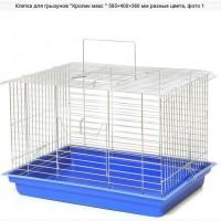 Клетка для кроликов, морских свинок, грызунов