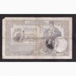 100 динаров 1929г. надп. (145) P. 1150. Итальянская оккупация Черногории