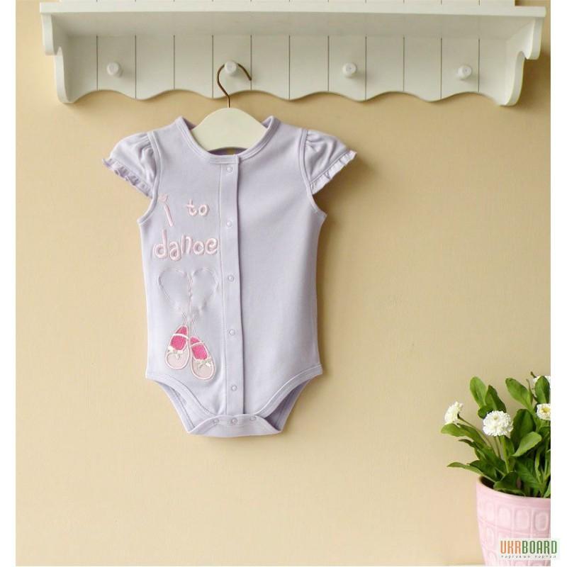 Одежда для малышей интернет магазин недорого