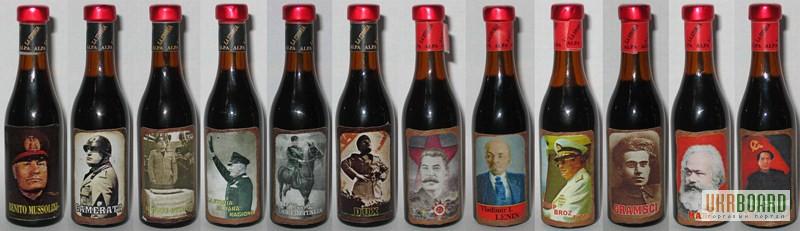 мини бутылки с алкоголем: