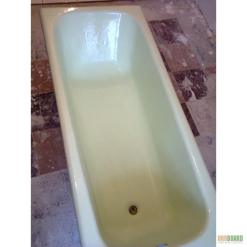 Чугунные ванны купить в бугульме
