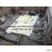 Мембранная гидроизоляция фундамента (туннеля)