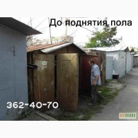 Поднять пол в гараже. Увеличение высоты фундамента металлического гаража. Киев