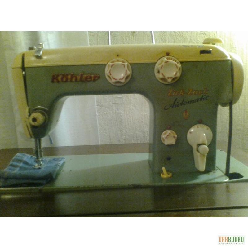 Продается швейная машинка доска объявлений киев доска объявлений ростов-на-дону косметика и парфюмерия