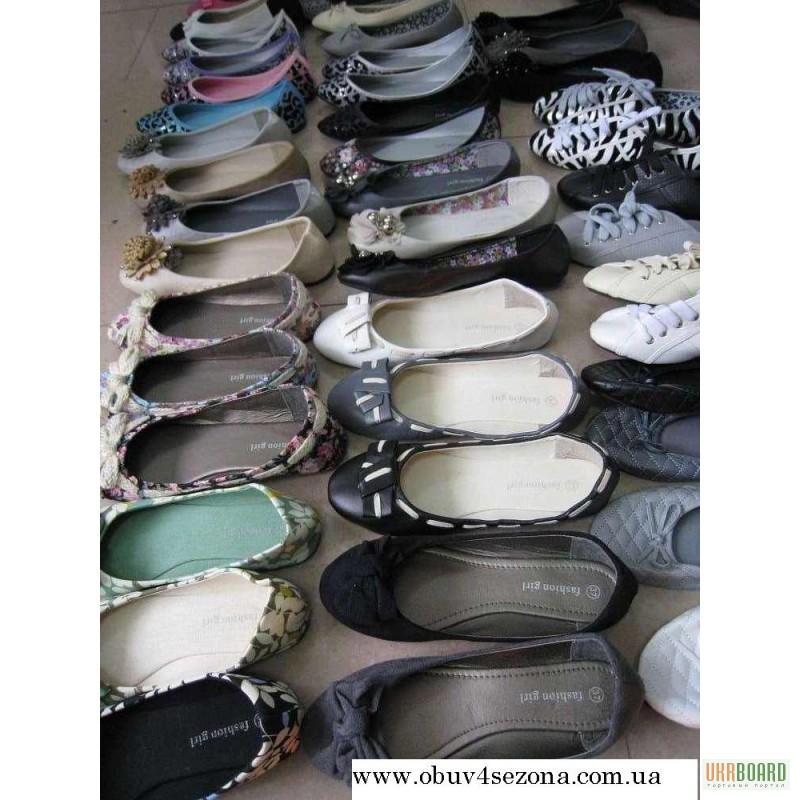 Дешевая Женская Обувь И Одежда Доставка