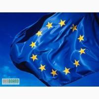 Доставка и растаможка товаров из Европы