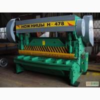 Гильотина 20х2200 модели Н-478-01 пр-ва Черниговский механический завод