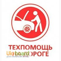 Автоэлектрик на выезд. Вызов автомастера в Киеве