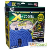 Шланг X-hose 15 метров