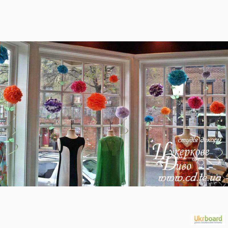 новый Как украсить витрину своими руками было полной