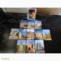 Коллекционные открытки г.Киев! Сувенирный набор