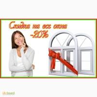 Пластиковые окна ПВХ купить окно недорого Кривой Рог цена