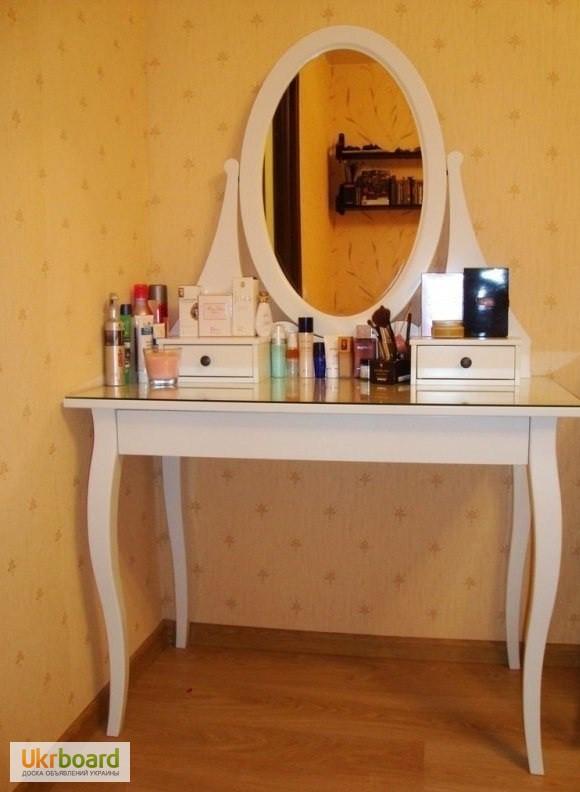 продамкупить шикарный туалетный стол новый икеа киев Ukrboardkyiv
