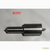 Продам распылитель форсунки R192 на мотоблок