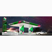 Дизельное топливо Евро-5 (лето) ПАО АНК «Башнефть»