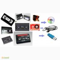 Оцифровка видеокассет VHS, miniDV, VHS-C, Hi8, Video8, S-VHS, Digital8
