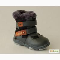 Зимние теплющие сапоги для мальчиков Calorie арт.Z1138-6 серый-оранж