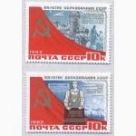 Почтовые марки. СССР. 1982. Блок 162239 и 6 марок 60-летие образования СССР
