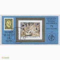 Почтовые марки Болгария 1979. Блок Всемирная выставка «Филасердика-79» Софии 18-27.05.1979
