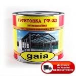 Грунтовка ГФ-021 60 кг. ГОСТ. Бесплатная доставка по Украине